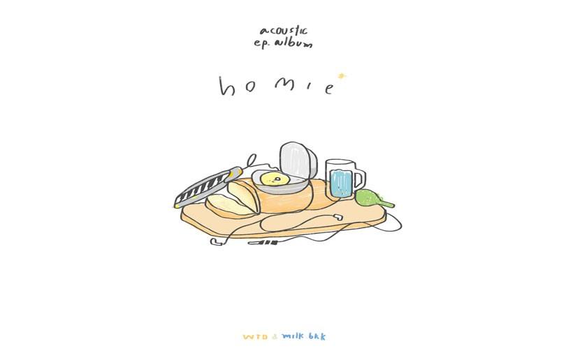 What The Duck จับมือ Apple Music ชวนแฟน ๆ อยู่บ้านช่วงโควิด ปล่อย EP.Homie Acoustic ส่งเพลงฮิตฟังสบายคลายเหงา