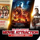 "Major Cineplex ""NEW MOVIE"" 4 FEB 21"