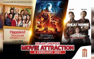 "Major Cineplex ""NEW MOVIE"" 4 FEB 21"