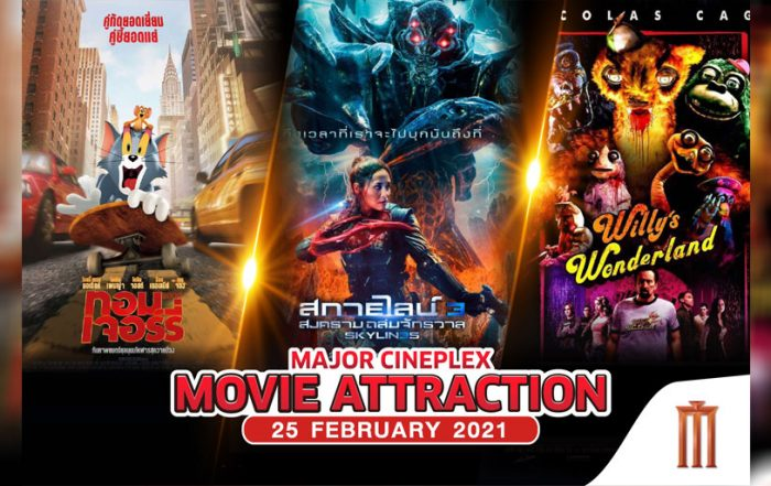 "Major Cineplex ""NEW MOVIE"" 25 FEBRUARY 2021"