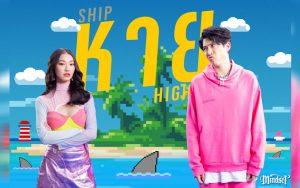 """""""ป๊อก Mindset"""" ดึง """"จิงจิง วริศรา ยู"""" สวมบทผู้หญิงสวยใจร้าย ลง MV หาย (SHIP HIGH)"""
