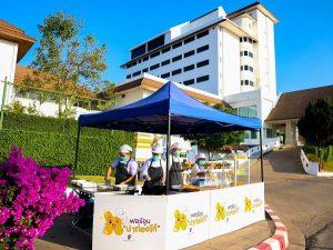 โรงแรมในเครือฟอร์จูน ตอกย้ำการปรับกลยุทธ์ใหม่ เพื่อตอบรับการท่องเที่ยว การให้บริการ ให้สอดคล้องกับสถานการณ์ปัจจุบัน