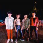 LEO Presents Landmark Festival