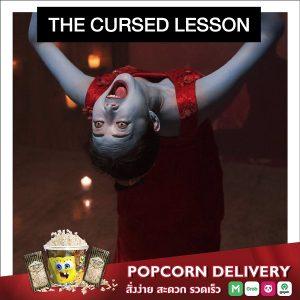 THE CURSED LESSON