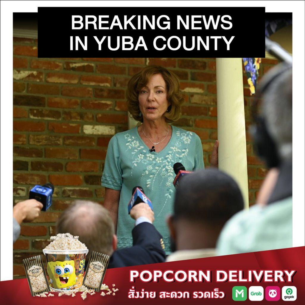 Breaking News In Yuba County | หลัวหาย อย่าเผือกหา