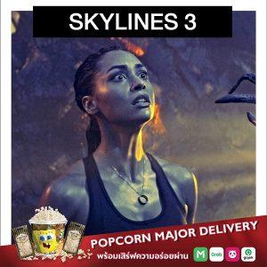 SKYLIN3S   สกายไลน์ 3 สงครามถล่มจักรวาล