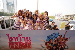 BNK48