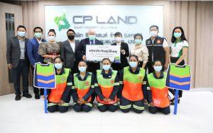 CP LAND