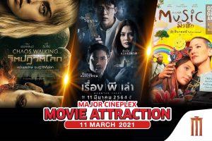 "Major Cineplex ""NEW MOVIE"" 11 March 2021"