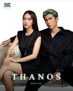 MEW-THAOIS