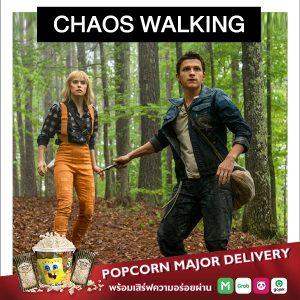 Chaos Walking | จิตปฏิวัติโลก