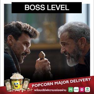 Boss Level | บอสมหากาฬ ฝ่าด่านนรก