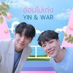 Yin-War