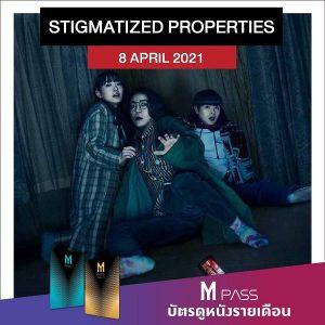Stigmatized Properties | ไลฟ์ติดผี
