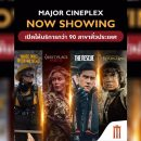 "Major Cineplex ""NEW MOVIE"" 1 JUL 21"