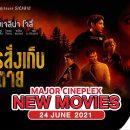 "Major Cineplex ""NEW MOVIE"" 24 June 2021"
