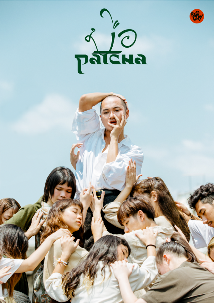 พัดชา – ชนุดม