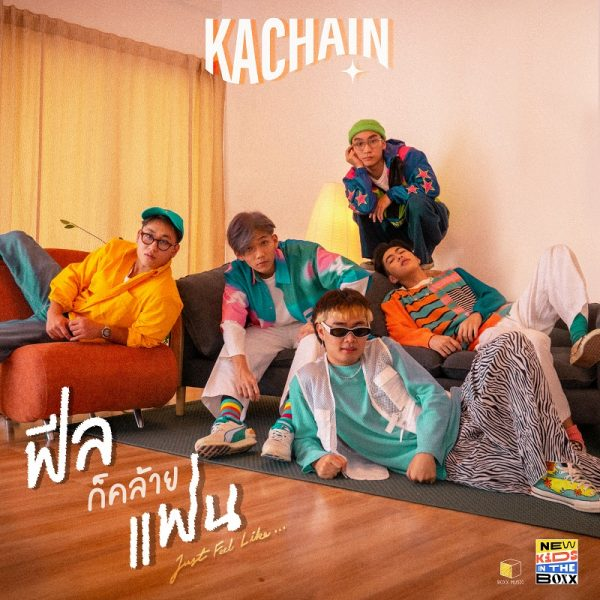 Kachain