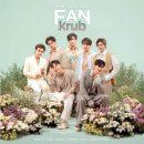 JOOX FANkrub The Power of Fans ร่วมโหวต และฟัง 7 บทเพลงสุดพิเศษ  ในโปรเจ็กต์ JOOX ORIGINAL ได้ที่ JOOX ที่เดียว