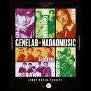 งานดีตรงปก!! GeneLab+ Nadao Music พลัสความสนุก 2 ค่าย 7 ศิลปิน แลกกันร้อง เพราะลงตัว!