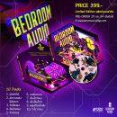 BEDROOM AUDIO เปิด PRE-ORDER CD อัลบั้มใหม่ งานนี้จัดเต็มทั้งดีไซด์และเพลงฮิตสมการอคอย แฟนตัวจริงต้องไม่พลาด!!